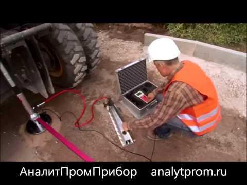 скачать инструкцию плотномер динамический дпу кп-150