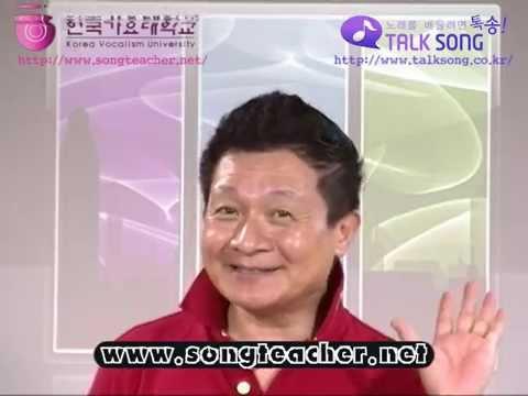 염수연 - 하늘도알고 땅도아는데 노래강의 / 강사 이호섭