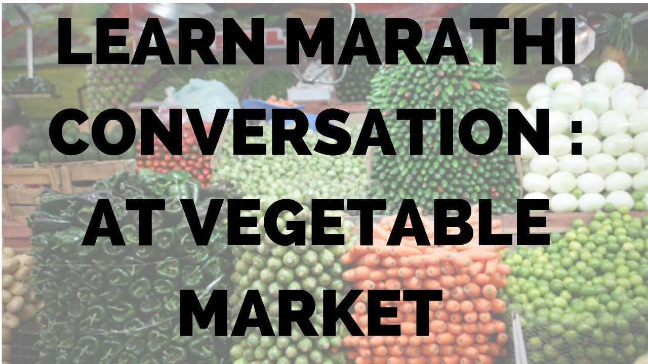 vegetables essays in hindi What are the names of vegetables in sanskrit and hindi  what are the names of vegetables in sanskrit what is a name for my interior firm in sanskrit or hindi.