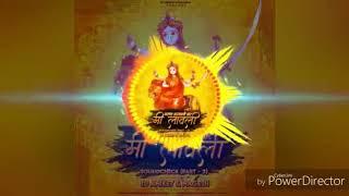 Bhalya Bhalyanchi Vat (Soundcheck) | part 2| Dj aniket AD & Nagesh | Unrealesed Track |