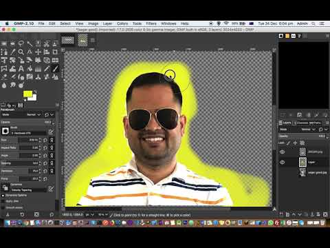 How to glow photo in GIMP | Highlight photo in GIMP thumbnail