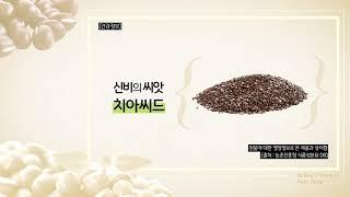 03 김수경의 완전생식프리미엄 영양소 0102