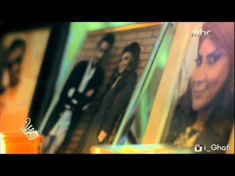 برومو مسلسل #أمس أحبك وباجر وبعده | 2014 #MBC1 thumbnail
