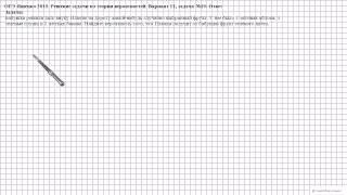 ОГЭ Ященко 2015. Вариант 11, задача №19. Ответ