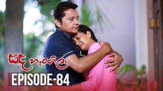 Sanda Hangila | Episode 84 - (2019-04-25) | ITN Thumbnail