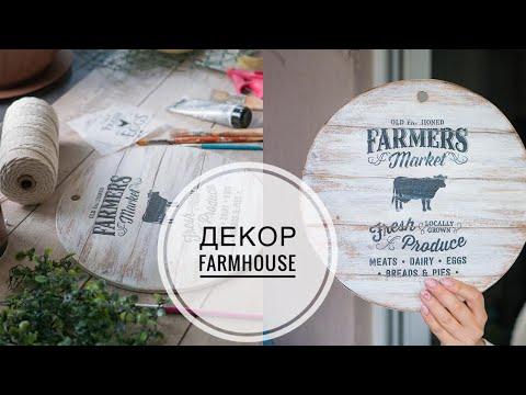 Панно для кухни. Как сделать имитацию досок? / FARMHOUSE decor / DIY TSVORIC