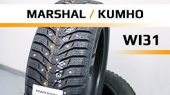 Marshal / Kumho WinterCRAFT ice Wi31 /// обзор