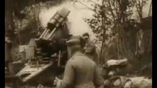 Германия объявила войну России - ровно 102 года назад