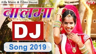 Download lagu Balama DJ Song | Rekha Meena | Alfa Music & Films | Rajasthani Song 2019