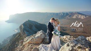 Свадьба для двоих в Крыму, Ильяс Кая, Балаклава