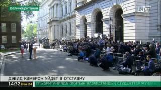 Си Цзиньпин провёл телефонный разговор с премьер-министром Великобритании Терезой Мэй