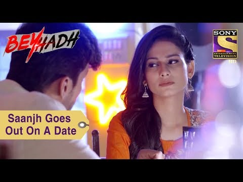 Your Favorite Character | Saanjh Goes Out On A Date | Beyhadh