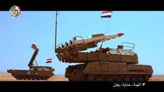 الجيش المصري يُرعب العدو بـ فيديو مثير - Arab Just Now