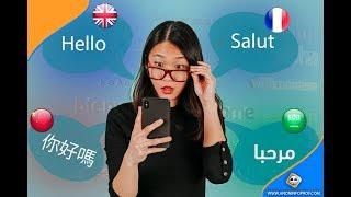 5 تطبيقات ممتازة للتواصل مع الأجانب وتعلم لغتهم مجاناً screenshot 2