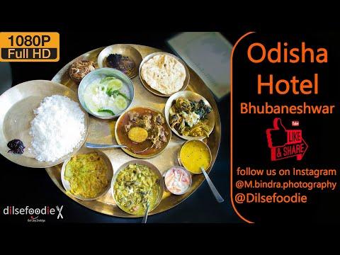 #Odisha #Authentic #Food Authentic Odisha Food At Odisha Hotel