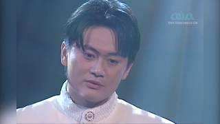 Một Lần Nữa Thôi | Ca sĩ: Lâm Nhật Tiến | Nhạc sĩ: Trúc Hồ (ASIA 11)