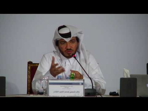 GCC-Turkey Economic Relations -Gulf Studies Forum 3