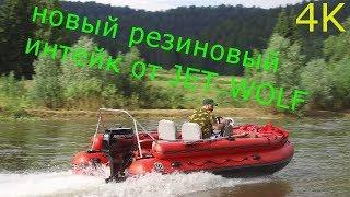 Очередной отдых на реке Уфа/ район д. Саргая/ Встреча с друзьями/ 4K