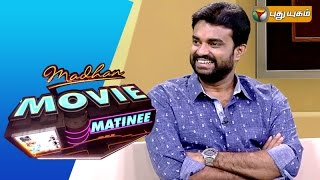Director AL.Vijay in Madhan Movie Matinee spl show 02-08-2015 today episode full hd youtube video 2.8.15 | Puthuyugam Tv shows 2nd august 2015