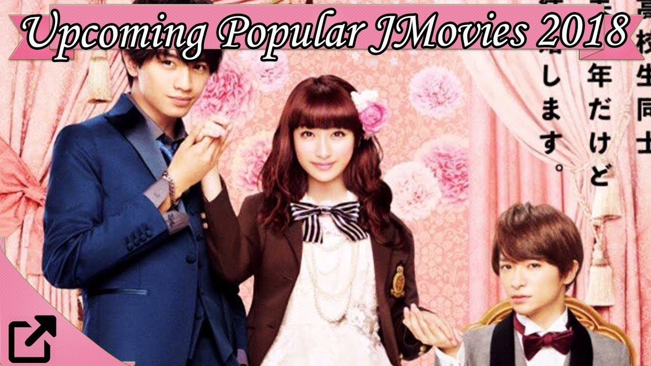 Upcoming Japanese Movies 2018