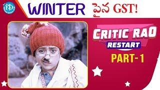 #Criticrao Restart - Suma Kanakala
