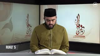 Part 19 Holy Qur'an | #Ramadan2020 | Tahir Khalid Sahib | تلاوتِ قرآن مجید