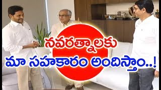 NITI Aayog Chairman About YS Jagan And Navaratnalu Scheme In AP | MAHAA NEWS