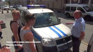 Stop Cham 140: Parking policyjny [Napisy PL]