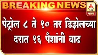 Breakfast News | सकाळच्या महत्त्वाच्या बातम्यांचा आढावा | ब्रेकफास्ट न्यूज | ABP Majha