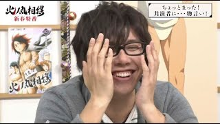 「ごめんね..♡」佐藤拓也良い声事件!! 阿部敦 検索動画 11