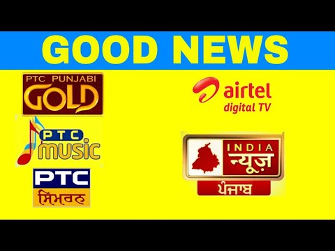 Good News | Ptc Going To Launch 3 Punjabi Channels | India News Punjab On  Airtel DTH | By Pure Tech