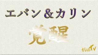 【セブンナイツ】刻み家TV 第48回 大型アップデート!