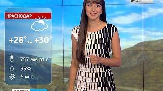 Синоптики прогнозируют на Кубани переменную облачность(26 июля синоптики сильных осадков не обещают, в основном по краю переменная облачность. Днем солнечная погод..., 2016-07-25T15:36:58.000Z)