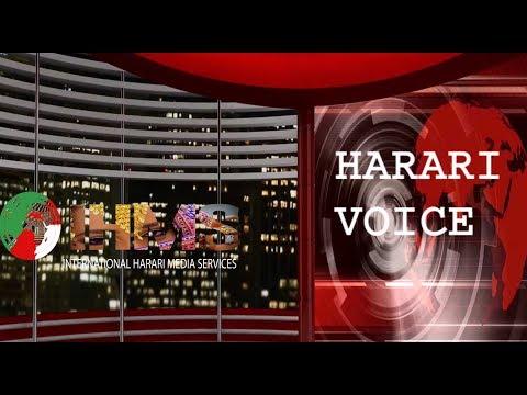 IHMS - HARARI VOICE