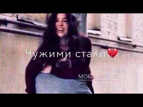 Мы с тобой в любовь играли💔