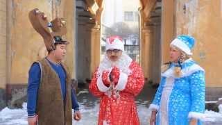 """Новогодний фильм """"Новый год в KZландии"""" 2014 г"""
