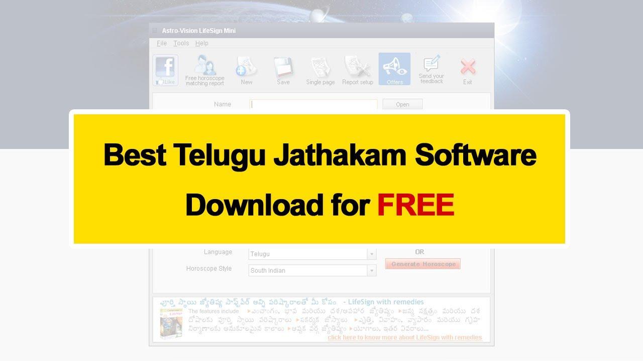 astrology software free download full version in oriya