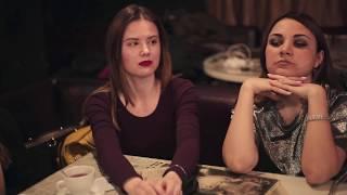Дом Мафии - видео отчет с игры с Raymond karaoke & club. Новороссийск