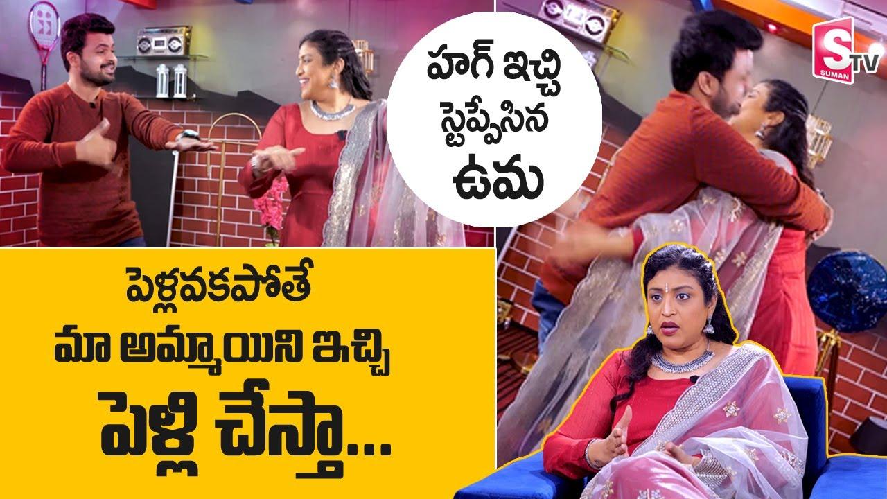 Download Uma Devi Bigg Boss Telugu 5 Elimination Interview | Bigg Boss 5 Telugu UMA | Uma Devi Dance