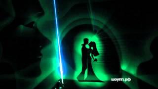 Световое шоу на праздник. картины светом тольятти