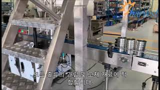 자동 과립 땅콩/건조 스낵 식품 포장 기계,캔 쌀 충전…