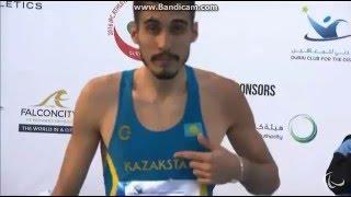 Легкая атлетика 2016 IPC Athletics Asia-Oceania Championships, Dubai