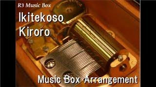 "Ikitekoso/Kiroro [Music Box] (Anime ""Mushiking: The King Of Beetles"" OP)"