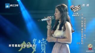张碧晨 - 梦一场 (中国好声音第三季, 优化版)