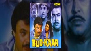 Badkaar | Rabia Amin, Apeksha, Asrani | Bollywood Full Movie