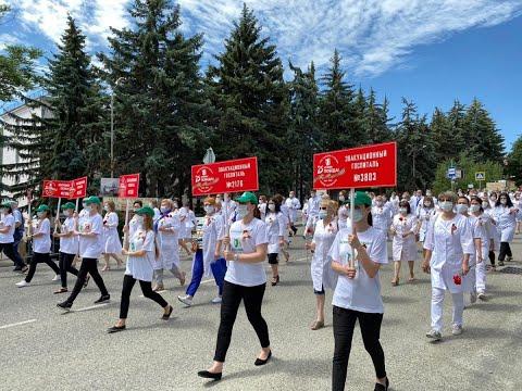 Первый в России марш врачей прошел на Ставрополье