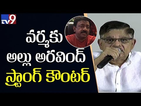 Allu Aravind counters RGV || Tollywood Casting Couch || Pawan Kalyan - TV9
