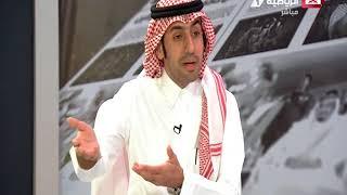Saudi Sport 2018-01-21 فيديو برنامج #صحف يوم الاحد