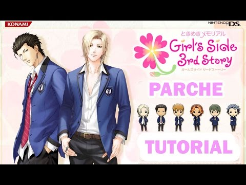 Parche Tokimeki Memorial Girl S Side 3rd Story Nds Y Psp Tutorial Youtube
