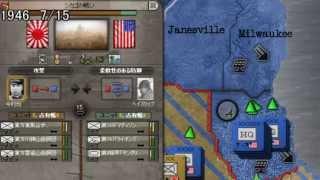 【HOI3】 ゆっくり実況 進撃の大日本帝国 第九話